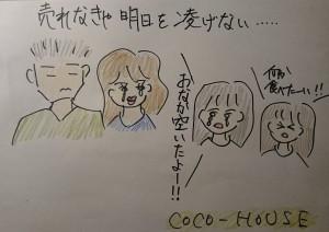 DSC_0861