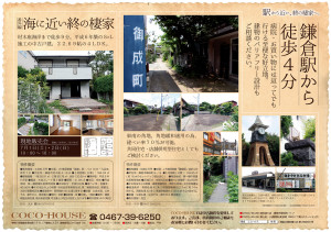 170612_tuinosumika_2.ai